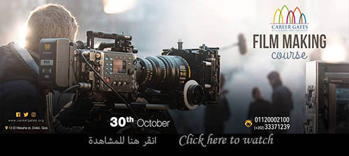 Film making Course by Director Fouad El Sherbini
